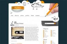 052513_1155_45YksekKali39-220x143 В погоне за модой... Наши блоги и дизайн