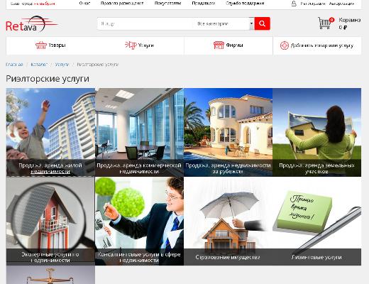 1 Как открыть и раскрутить в сети своё агентство недвижимости