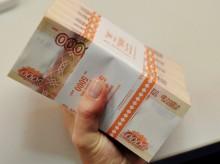 19519_file_money-220x164 Как заработать 10000 долларов в год: какую профессию выбрать?