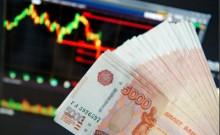 11-220x135 Торговля на бирже: что нужно знать начинающим?