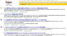 content11-220x118 Где брать контент? Проверка на уникальность