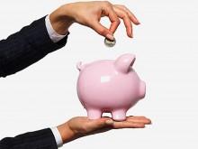 image3-220x165 Выгодные вложения денег