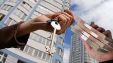 120613ob-220x124 Что такое субсидия на жилье и как ее получить?