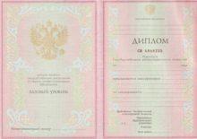 Diplom-kolledja-prilojenie-2002-2007-220x155 Дипломные работы от zakazat-diplom-kursovuju.com.ua