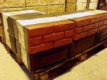foto_opis_blok1_m-220x165 Строим дом из теплоблоков