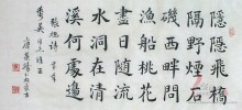 formal-script-220x100 Общение партнеров по бизнесу: перевод с китайского на русский