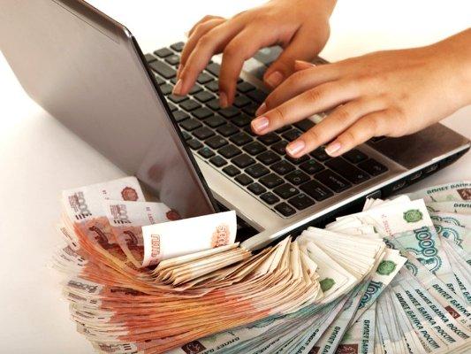 453df8dfb2a8dd61f4cd9b735b250038. Как зарабатывать деньги с помощью интернета?