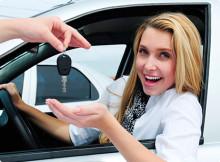 8343637-220x162 Особенности проката автомобиля