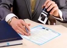 regip-220x157 Услуги регистрации ИП для тех, кому нужен бизнес