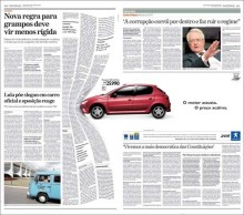 """1344158695_komik13ke9-220x194 Реклама в газетах: """"Правило семи"""