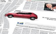 gazeti_mini_03-220x135 Что такое «Измеряемая Реклама»