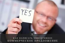 zippo_ost_slov-220x147 Маркетинг: предложение, от которого невозможно отказаться