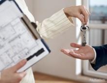 full826-220x171 Продажа арендных прав на недвижимость