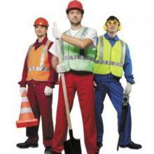 i-220x220 Права и обязанности уличных работников и их работодателей.