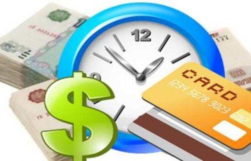 d166376445c318c9cbbb0d08f67769cc Потребительское кредитование: «шпаргалка» для клиента