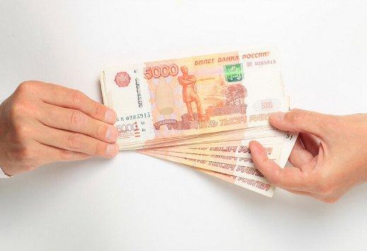s1200 Потребительское кредитование: «шпаргалка» для клиента