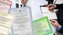 80c9518327094aa2e21c1ddd5089e06f-220x124 Оформление сертификатов на продукцию