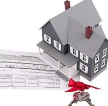 registratsija_nedvigimosti-220x216 Оформления частного дома в собственность