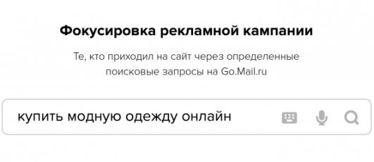 2 Рост конверсии Butik.ru - результат эффективного ремаркетинга