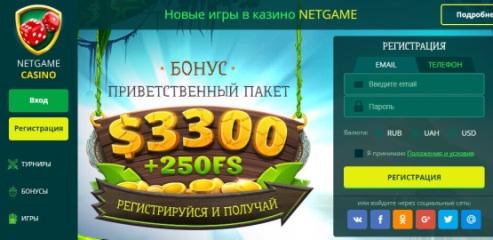 netgame-casino Экологическая катастрофа на Филиппинах повлияла на исход строительства очередного казино