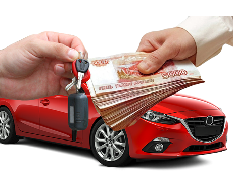 v1 Кредит под залог автомобиля - доступно, быстро, надежно