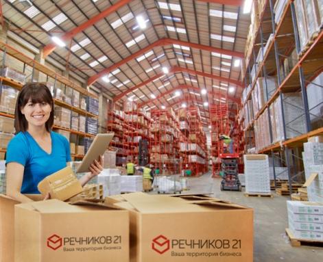 0029 Выбираем офис и склад для нашего бизнеса