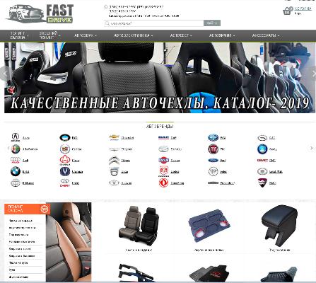 123 Ремонт и тюнинг — тема, которая волнует владельцев автомобиля