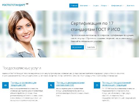 34 Преимущества сертификации при торговле со странами ЕАЭС