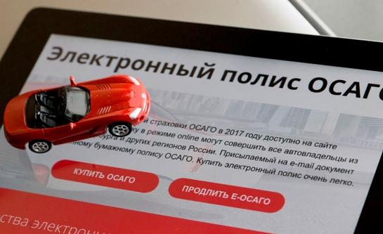 prodlit-osago Страховой полис: простое и быстрое электронное страхование машины