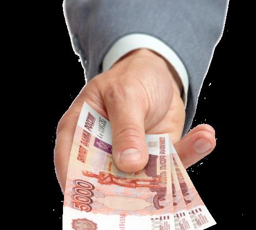 s1200 Выгодные займы от ведущих микрофинансовых организаций